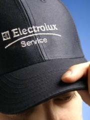 Сервисное обслуживание профессионального технологического оборудования